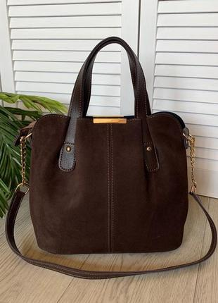 Женская замшевая стильная сумка коричневая среднего размера