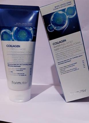 Farmstay collagen water full moist deep cleansing foam