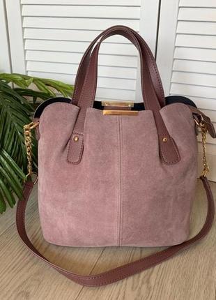 Женская замшевая стильная сумка среднего размера темная пудра
