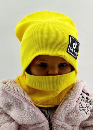 Детская шапка трикотажная двойная 48-50; 50-52; 52-54; 54-56 размер дэми