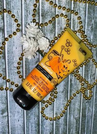 Питательная крем-маска «тыква, мед, куркума» bio world botanica cream
