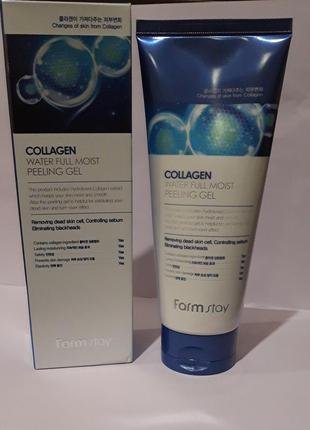 Farmstay collagen water full moist peeling gel