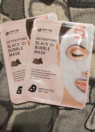 Пузыльковая очищающая маска eyenlip