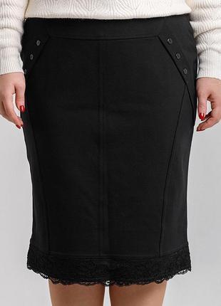 Стильная юбка - карандаш