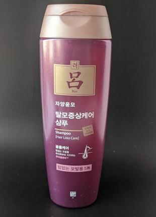 Шампунь от выпадения ryo jayangyunmo hair loss care shampoo for weak hair