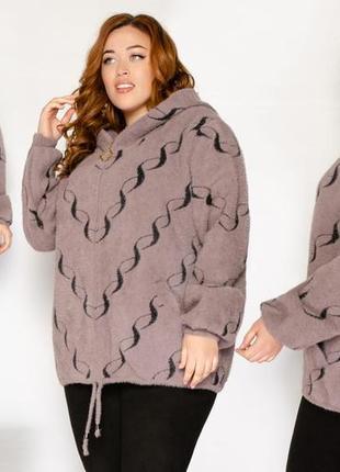 Пальто из альпаки супер батал