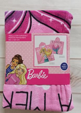 Пончо, пляжное полотенце barbie