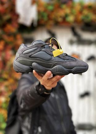 Adidas кроссовки мужские адидас