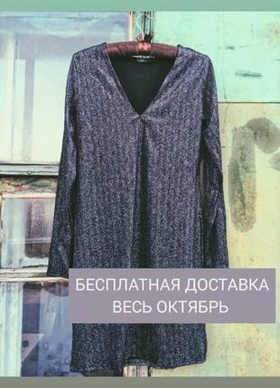 Платье из тонкого трикотажа с люрексом🍆