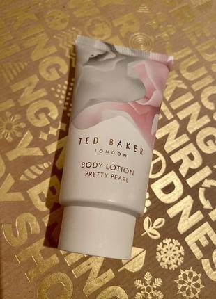 Ted baker, лосьон для тела