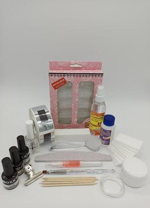 Стартовий набор для наращивания гелем с гель лаком