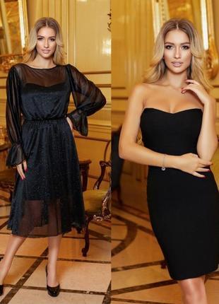 Платье двойка вечернее