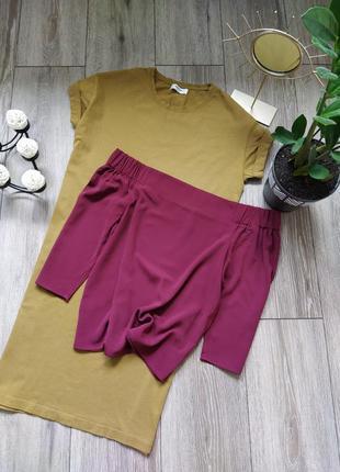 Красивая блуза на плечи от vero moda