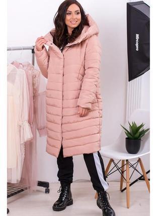 Тепла куртка курточка кокон ковдра пальто пуховик плащівка + силікон