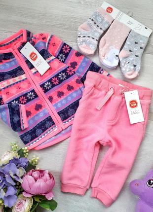 Комплект: фліска, кофта, штани, носки cool club