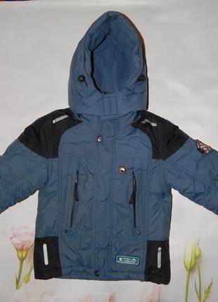 Зимняя куртка на холофайбере