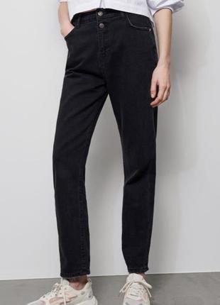 Жіночі джинсові штани, темні джинси стилные, удобные,трендовые reserved.
