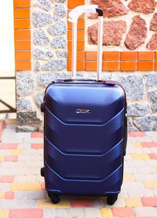 Синий малый чемодан ручная кладь валіза пластикова ручна поклажка