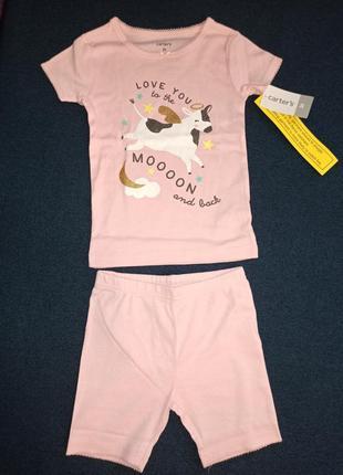 Картерс пижама детская  98, 104, 110 коровка веселая