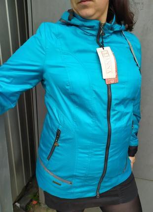 Вітрьовка, куртка 52, 62 розмір