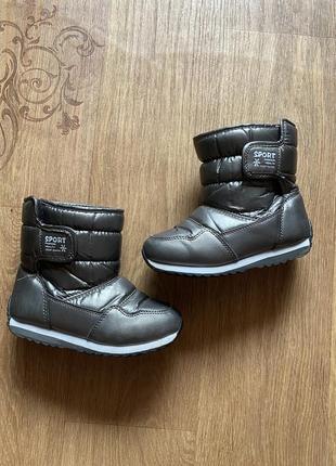 Сапоги ботинки бутики