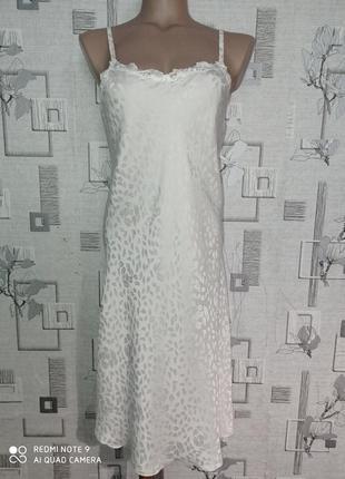 Шелковая комбинация ночная рубашка essentiel