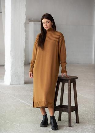 Платье оверсайз на холодную погоду