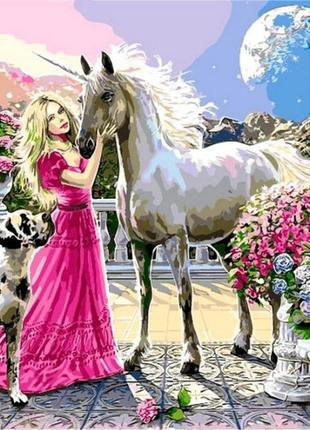 Картина по номерам принцесса и единорог