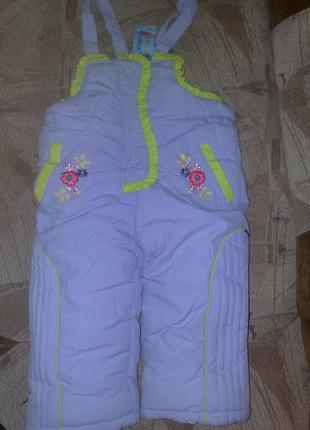 Зимние детские штанишки - комбинезон