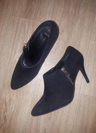 Ботинки ботильоны с острым носком  new look