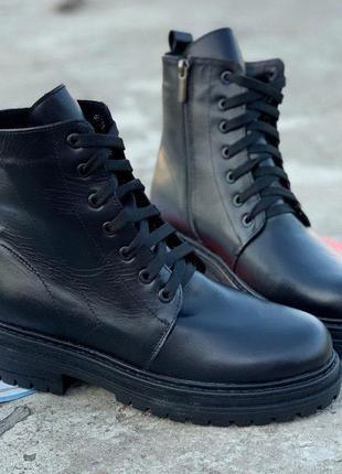 Кожаные зимние ботинки 3378