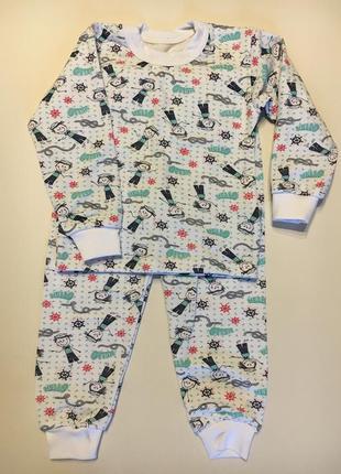 Пижама теплая с начесом