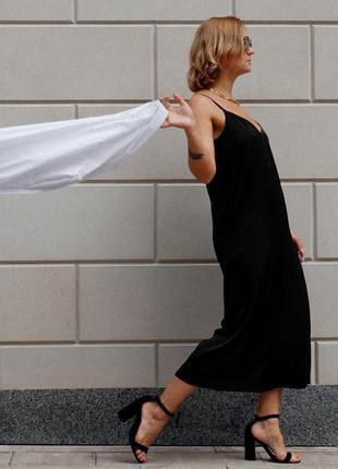 Платье - комбинация из вискозного шелка
