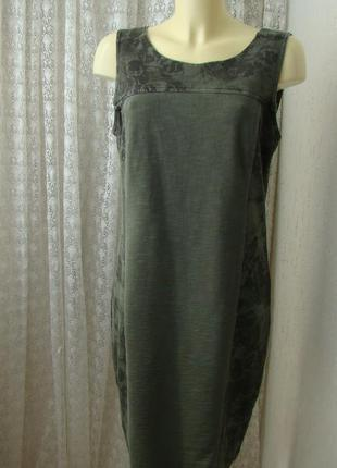 Платье модное весна лето хлопок dept р.50 №7566