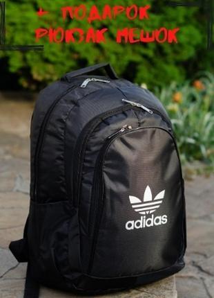 Рюкзак городской спортивный школьный дорожный ранец школьнику вместительный черный