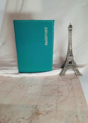 Обложка чехол кожа  на паспорт  загран или украинский старого образца