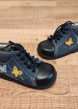 Ботинки poicoc, 13 см
