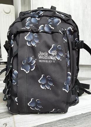Фирменный рюкзак jack wolfskin