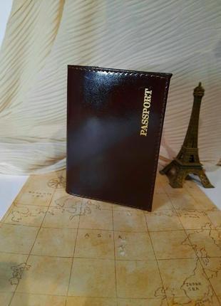 Обложка чехол на па поспорт кожаная для загран или украинского паспорта старого образца