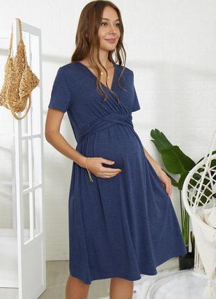 Платье для беременных для грудного кормления