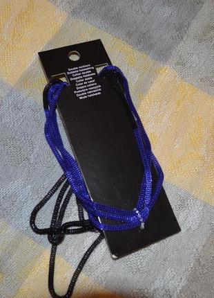 Цепочка, ожерелье черно-синее, змейка