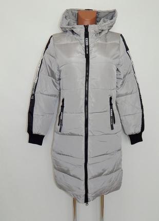 Куртка демисезон размер l
