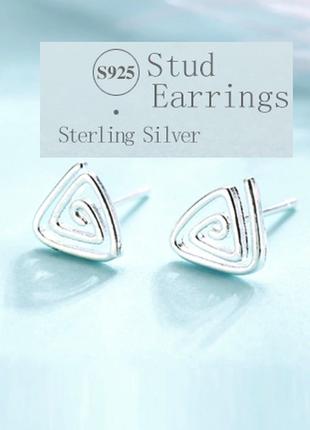 Серьги стерлинговое серебро крученые / большая распродажа!