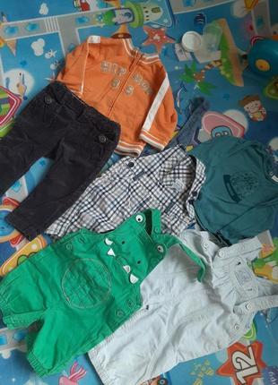 Пакет вещей 6-9 месяцев комбинезон реглан кофта штаны