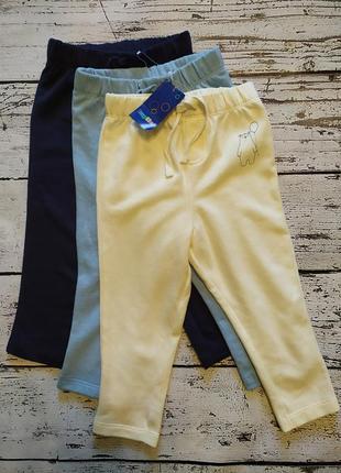 Терлые штаны на мальчика с начесом набор из 3 шт лупилу германия