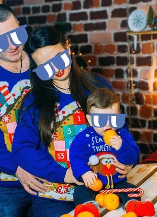 Family look новогодние свитера