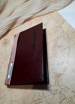 Обложка чехол на паспорт загран или украины старого образца
