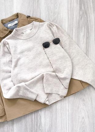 Молочный свитер с объёмными рукавами h&m