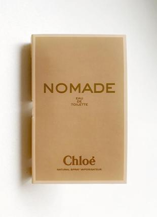 Chloe nomade пробник