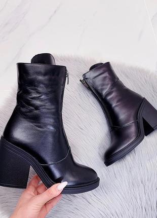 Ботильоны женские зима, кожаные